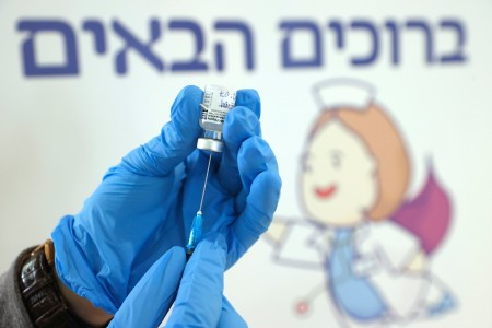 Covid variant from South Africa was able to 'break through' Pfizer vaccine in Israeli study