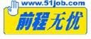 51job Inc